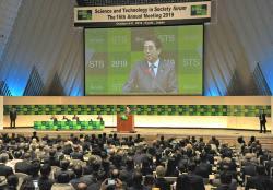 STSフォーラムの開会式で演説する安倍首相(6日午前10時12分、京都市左京区・国立京都国際会館)