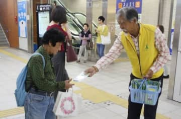 移植医療への理解を呼び掛けた啓発活動=JR岡山駅