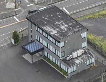 福井県高浜町の建設会社「吉田開発」