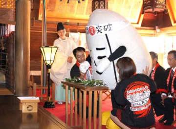 プレミアム米「難関突破米」の発売を前に行われた、原料玄米の祈とう=2日、加茂市