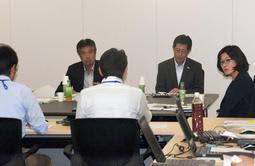 7日に開かれた神戸市の教育委員会会議=神戸市内