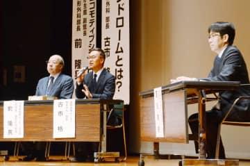 ロコモティブシンドロームをテーマに話す前隆男氏(左)と古市格氏(中央)=佐賀市のメートプラザ佐賀