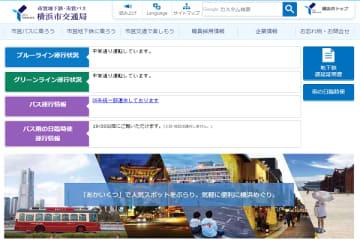 横浜市、桜木町駅前と新港ふ頭を結ぶロープウェイ事業実施協定を締結 2020年度末開業を予定 画像