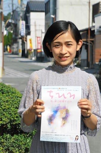 菊池市文化会館で13日にある舞台で主人公を演じる有田佳代さん=同市
