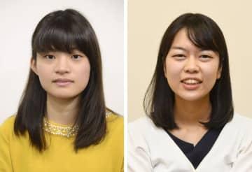 藤沢里菜女流本因坊(左)、上野愛咲美女流棋聖