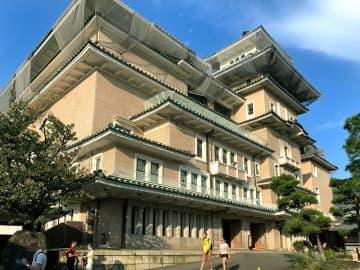 帝国ホテルが京都で新規開業を目指すホテルの進出先となる弥栄会館(京都市東山区)