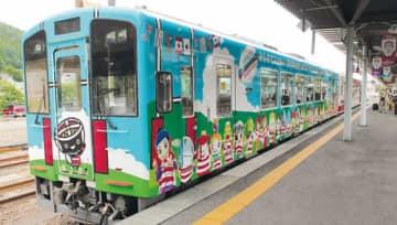 ラグビーW杯の釜石会場を盛り上げるため、リアス線にラッピング列車「スクラムいわてフィフティーン号」が登場