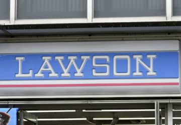 ローソンの看板=東京都港区
