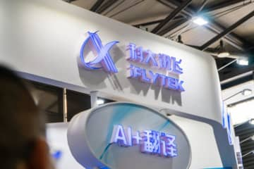 iFlytek was present at CES Asia 2019 to showcase its latest AI translation products in Shanghai, China on June 11, 2019. (Image credit: TechNode/Eugene Tang)