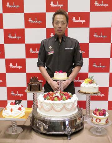 阪急阪神百貨店が宅配するホールケーキ