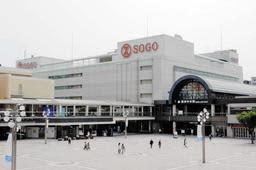 2020年8月の閉鎖が発表されたそごう西神店=神戸市西区糀台5