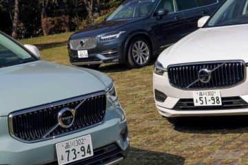 (手前左)ボルボ XC40 T4 モメンタム(FF)/(右)ボルボ XC60 D4 AWD インスクリプション(4WD)/(奥)ボルボ XC90 T6 AWD インスクリプション(4WD)