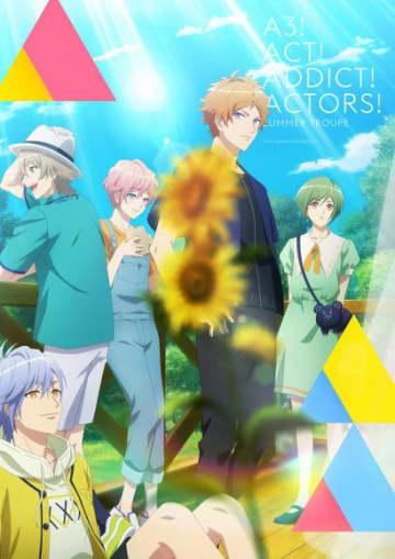 TVアニメ『A3!』夏組キービジュアル公開!11月9日より開催のアニメイトガールズフェスティバルのグッズラインナップも解禁!