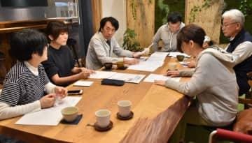 法人設立に向け協議を重ねる福井大祐准教授(左から3人目)ら関係者