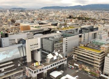 【資料写真】京都駅(京都市下京区・京都タワーから)