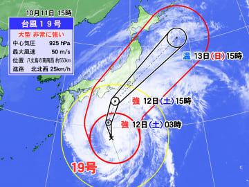 11日(金)午後3時の台風19号の位置と進路予想。