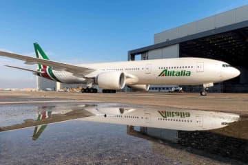 アリタリア-イタリア航空、欧州行き20%オフ 成田〜ローマ線利用で
