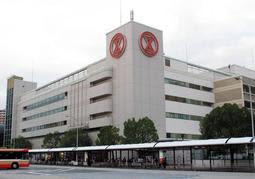 来年8月での閉店が決まったそごう西神店=神戸市西区糀台5