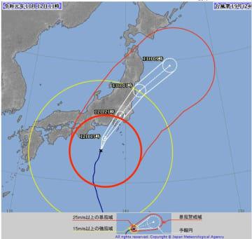 台風19号の進路予想図=10月12日午前11時(気象庁HPより)