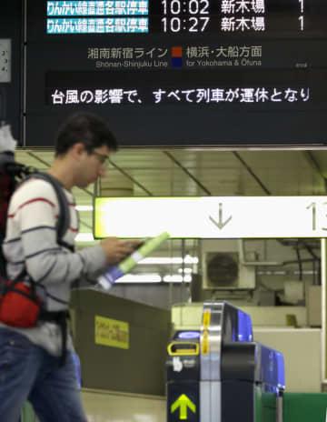 台風19号の影響で発生した電車の運休を伝えるJR新宿駅の電光掲示板=12日午前