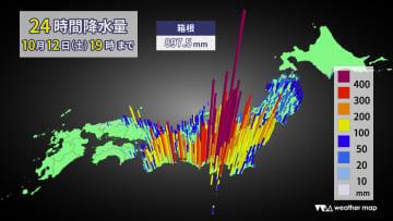 12日19時までのアメダス24時間雨量図。