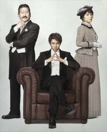 三谷幸喜:新作舞台「愛と哀しみのシャーロック・ホームズ」WOWOWで12月放送 主演の柿澤勇人を絶賛