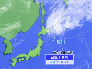13日(日)正午の雲の様子。台風19号は温帯低気圧に変わった