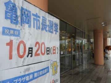 亀岡市長選で期日前投票所が特別設置される商業施設(京都府亀岡市篠町)