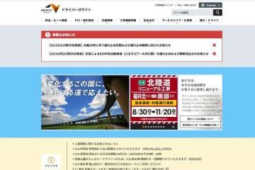 NEXCO中日本、東名・浜名湖SAのリニューアル完了 新名称は「EXPASA浜名湖」 画像