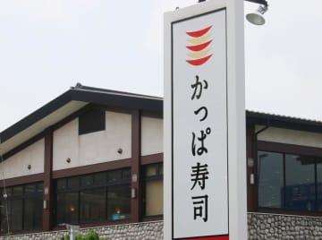 かっぱ寿司の「幻ネタ」知ってる? 100円なのにお得感すごい! 画像