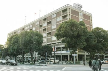 横浜市役所