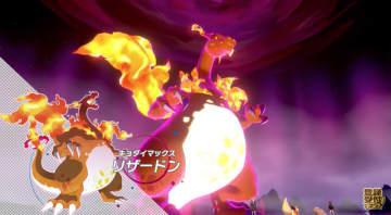『ポケモン ソード・シールド』リザードンやピカチュウ、ニャース等の姿が大きく変化!最新映像「あのポケモンたちのキョダイマックス篇」公開【UPDATE】