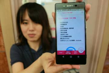 日田市が導入したアプリ「母子モ」。地元の子育て情報を見ることができる