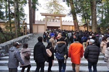 神嘗祭は伊勢神宮で行われる(江戸村のとくぞうさん撮影、Wikimedia Commonsより)