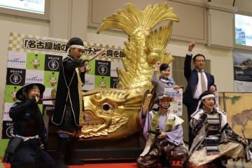 長崎空港に登場した金のしゃちほこの実物大レプリカ=大村市、同空港