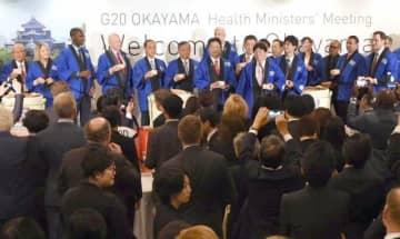 岡山市内のホテルで開かれたG20保健相会合の歓迎レセプション