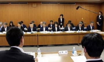 いじめの問題が取り上げられた広島県議会文教委員会