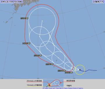 台風21号の針路予想図(気象庁HPより)