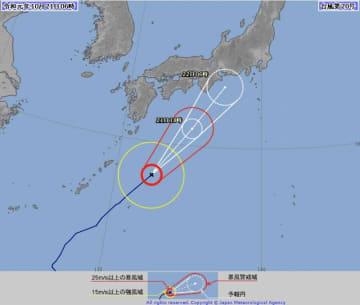 台風20号の進路予想=10月21日午前6時現在(気象庁HPから)