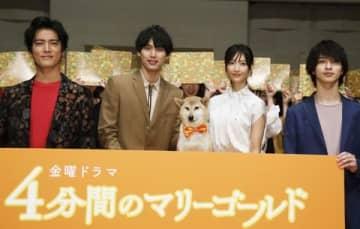 """4分間のマリーゴールド:第2話視聴率7.8% """"藍""""横浜流星、料理男子のきっかけが明らかに"""