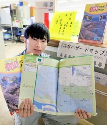 洪水ハザードマップが掲載されている福井県福井市の防災ハンドブック。台風19号を受け、ハザードマップのダウンロードページへのアクセスが急増している=福井市役所