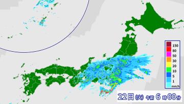 22日(火)午前6時現在 降水ナウキャスト