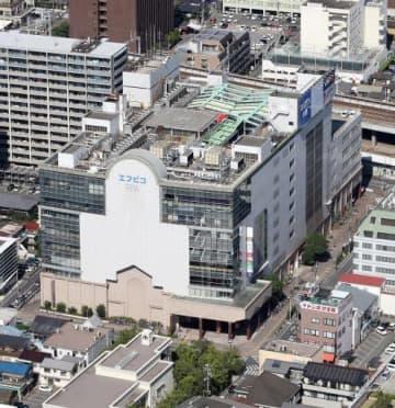 来年8月で閉店の見通しとなった旧福山そごうの「エフピコRiM」