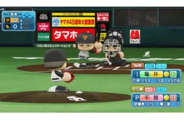 今年の日本シリーズを「パワプロ」でシミュレーション【画像:日本野球機構承認 プロ野球フランチャイズ球場公認 (c)Konami Digital Entertainment】