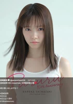 島崎遥香、AKB48時代を連想させる白タンクトップ姿で失笑を集めたワケ