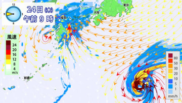 24日(木)午前9時の雨風の予想