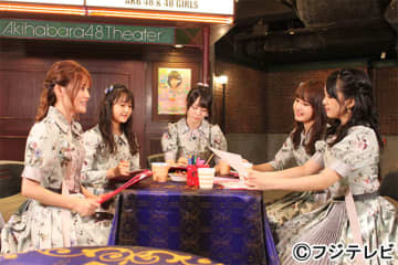 「AKB48グループ出張会議!」リニューアルで向井地美音らが放送作家デビュー!!