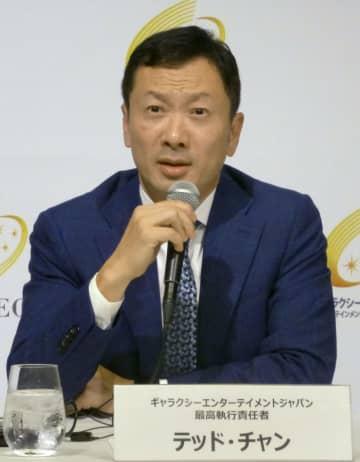 記者会見するギャラクシー・エンターテインメント日本法人のテッド・チャン最高執行責任者=23日、大阪市