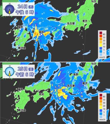 24日(木)午後6時[上]と25日(金)午前6時の雨の予想