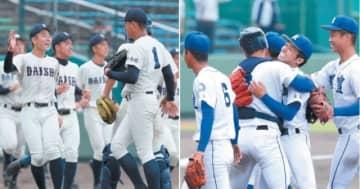 決勝進出を決め喜ぶ大分商ナイン(左)と明豊ナイン(右)=23日、佐賀県立森林公園野球場